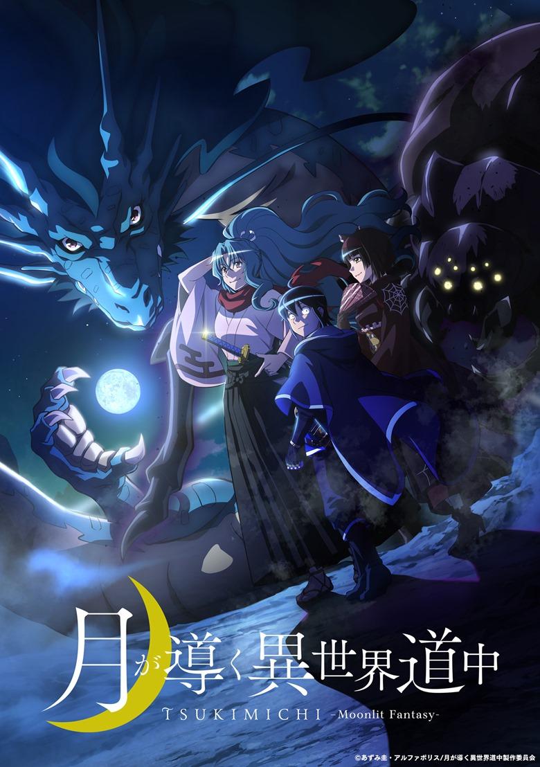 Tsuki ga Michibiku Isekai Douchuu tendrá serie de Anime
