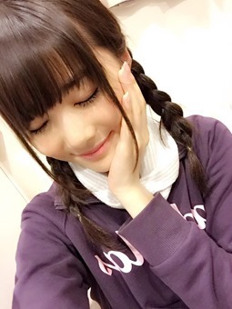 Tsurumi Moe - Feliz Cumpleaños (2019) 013