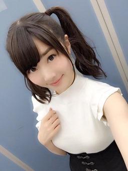 Tsurumi Moe - Feliz Cumpleaños (2019) 015