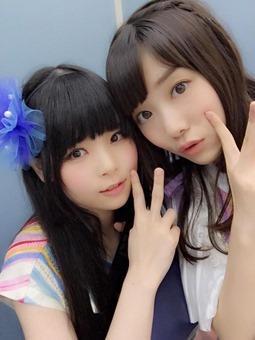 Tsurumi Moe - Feliz Cumpleaños (2019) 020