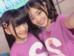Tsurumi Moe - Feliz Cumpleaños (2019) 060