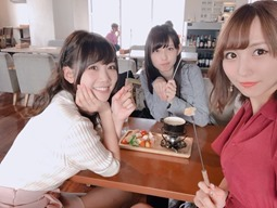 Tsurumi Moe - Feliz Cumpleaños (2019) 061