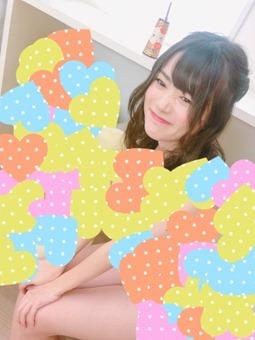 Tsurumi Moe - Feliz Cumpleaños (2019) 065