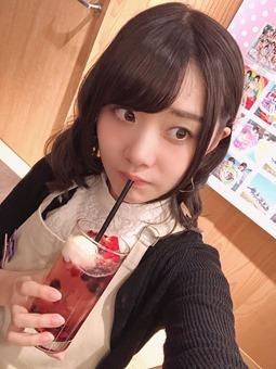 Tsurumi Moe - Feliz Cumpleaños (2019) 074