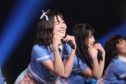 Tsurumi Moe - Feliz Cumpleaños (2019) 075