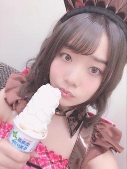 Tsurumi Moe - Feliz Cumpleaños (2019) 078