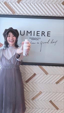 Tsurumi Moe - Feliz Cumpleaños (2019) 080