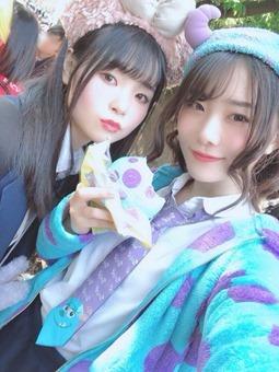 Tsurumi Moe - Feliz Cumpleaños (2019) 081