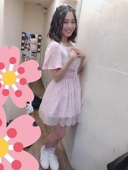 Tsurumi Moe - Feliz Cumpleaños (2019) 083