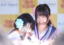 Tsurumi Moe - Feliz Cumpleaños (2019) 087