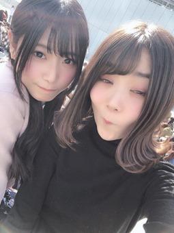 Tsurumi Moe - Feliz Cumpleaños (2019) 090