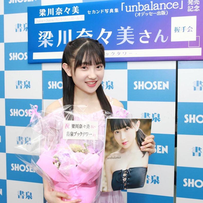 Yanagawa Nanami, evento de lanzamiento para su photobook unbalance (video comentario) 001