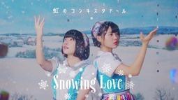 Niji no Conquistador - Snowing Love (video musical) 003