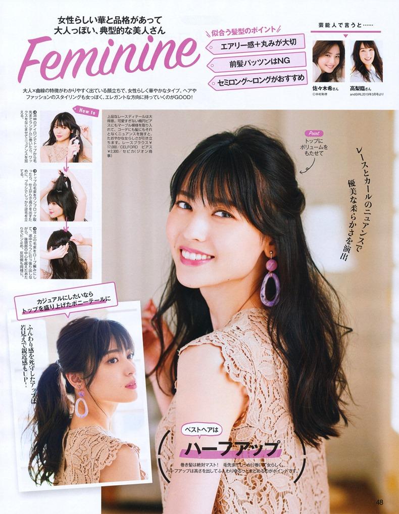 Yajima Maimi-860829