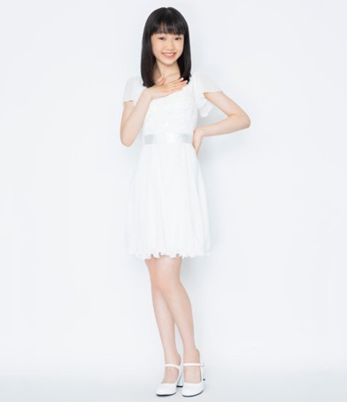 Yamazaki Mei-859985