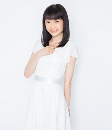 Yamazaki Mei-859986